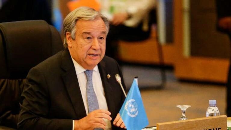 غوتيريش يدعو إلى إصلاح مجلس الأمن الدولي وإعطاء صوت للدول الناشئة