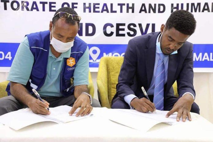 إدارة محافظة بنادر ومنظمة سيسفي توقعان إتفاقية في المجال الصحي