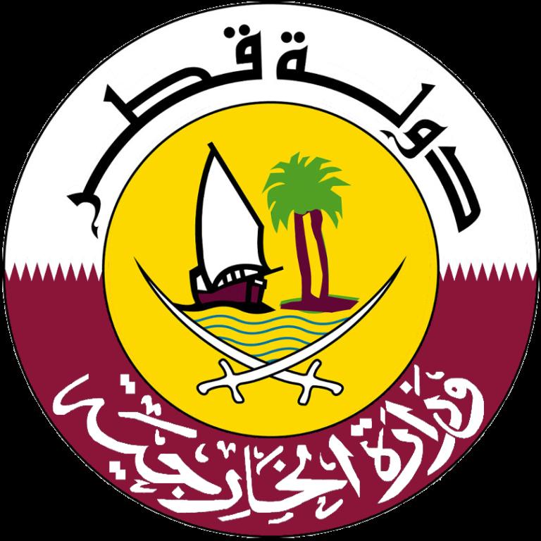 دولة قطر تدين التفجير الإرهابي في مقديشو